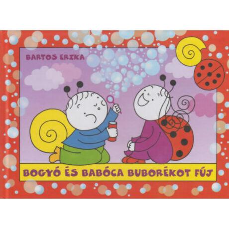 Bogyó és Babóca buborékot fúj - 2018